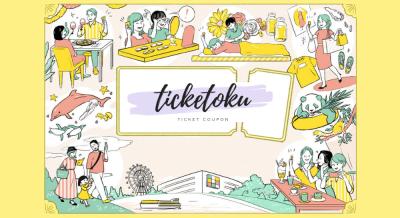 チケット半券でお買い物やお出かけを楽しむイメージ designed by TOA